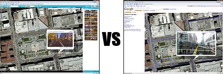panedia vs streetview